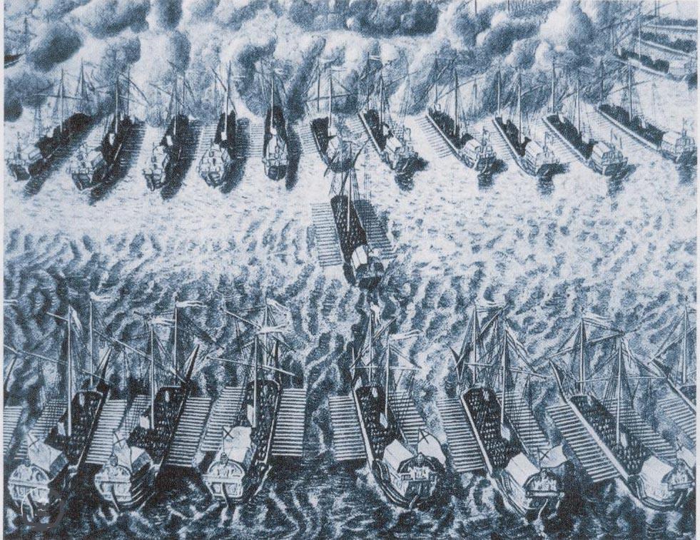 Толковый Военно Морской Словарь